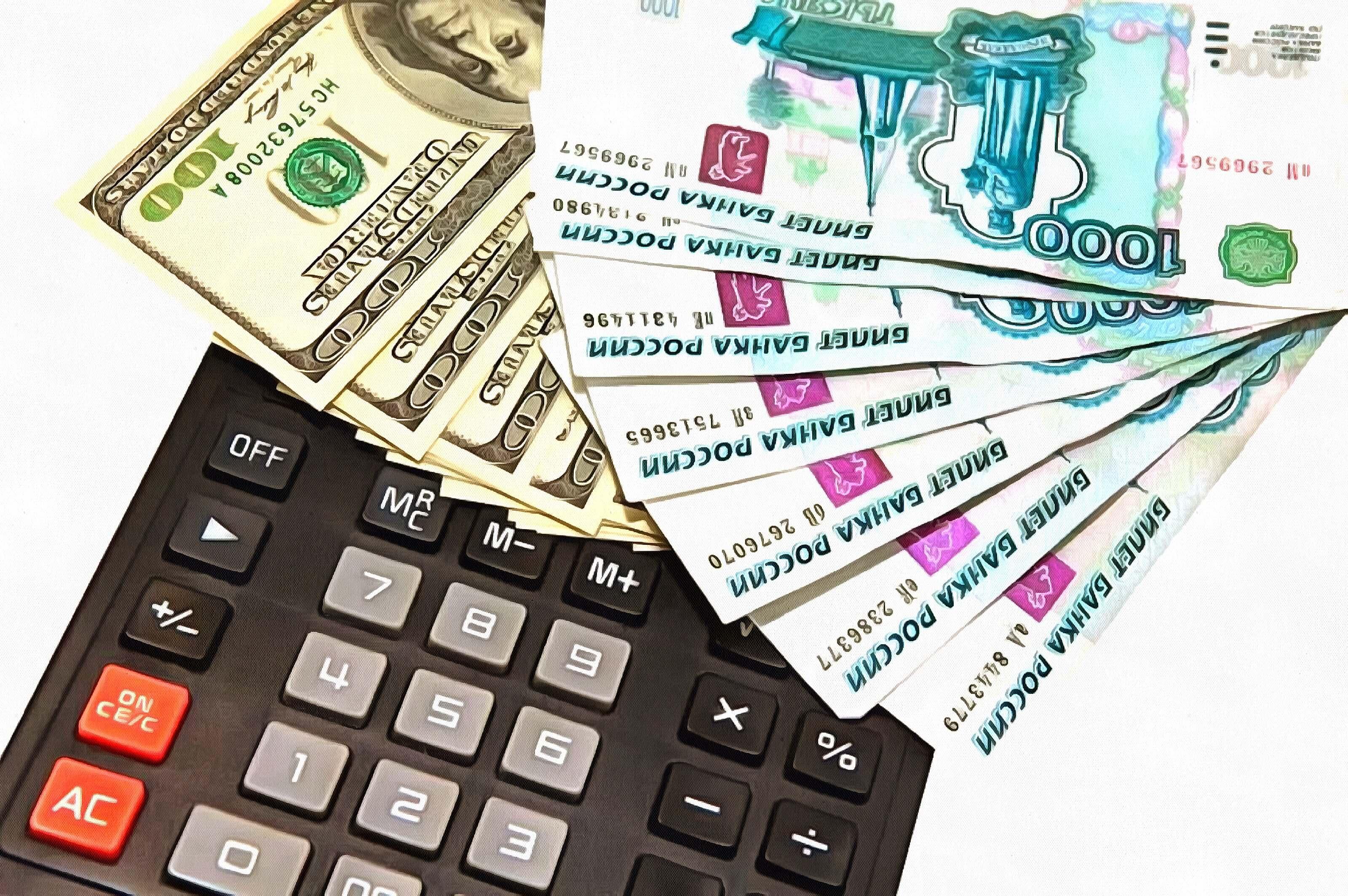 Рефинансирование валютного ипотечного кредита