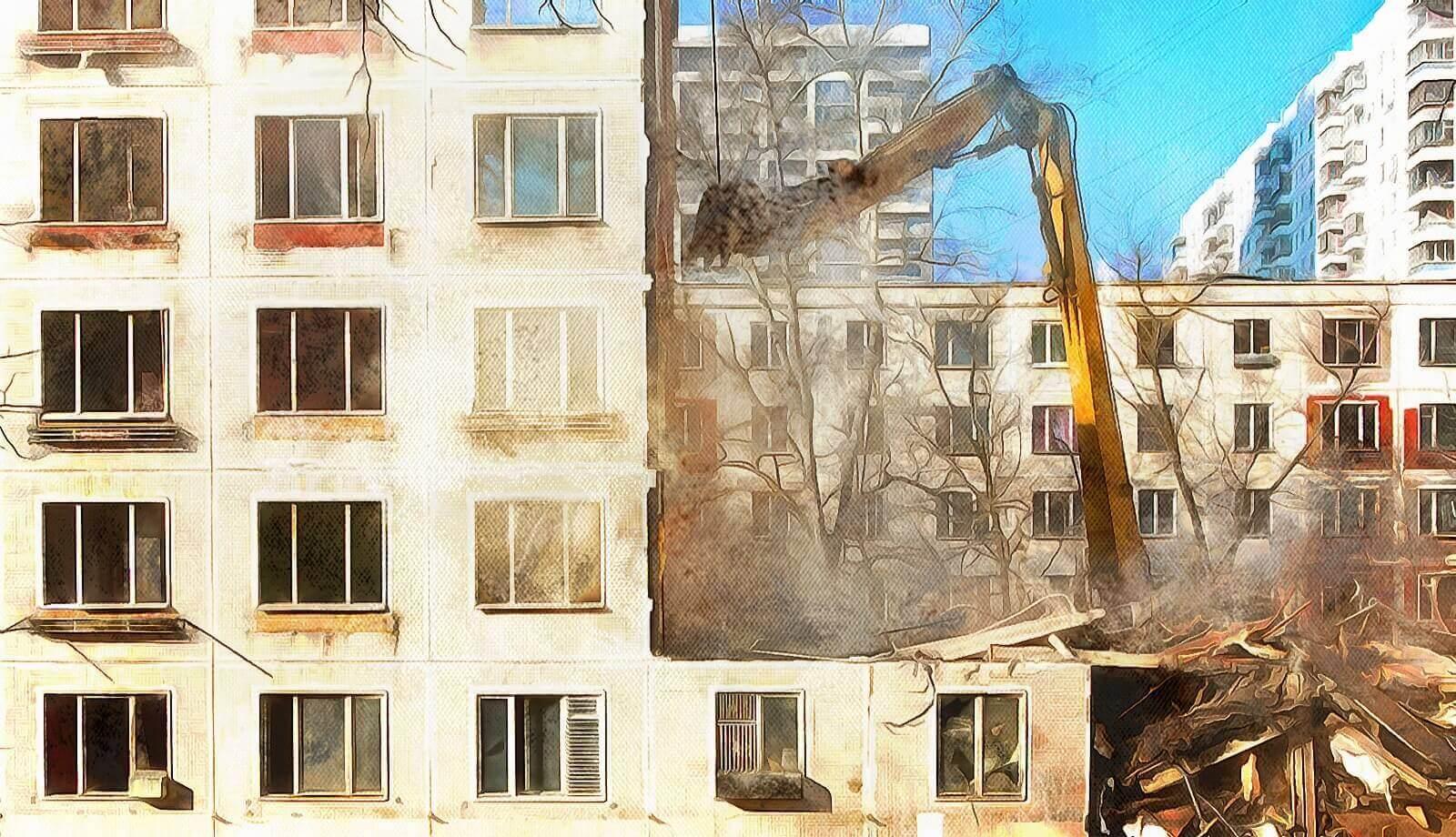 Можно ли взять ипотеку на квартиру в доме под реновацию?