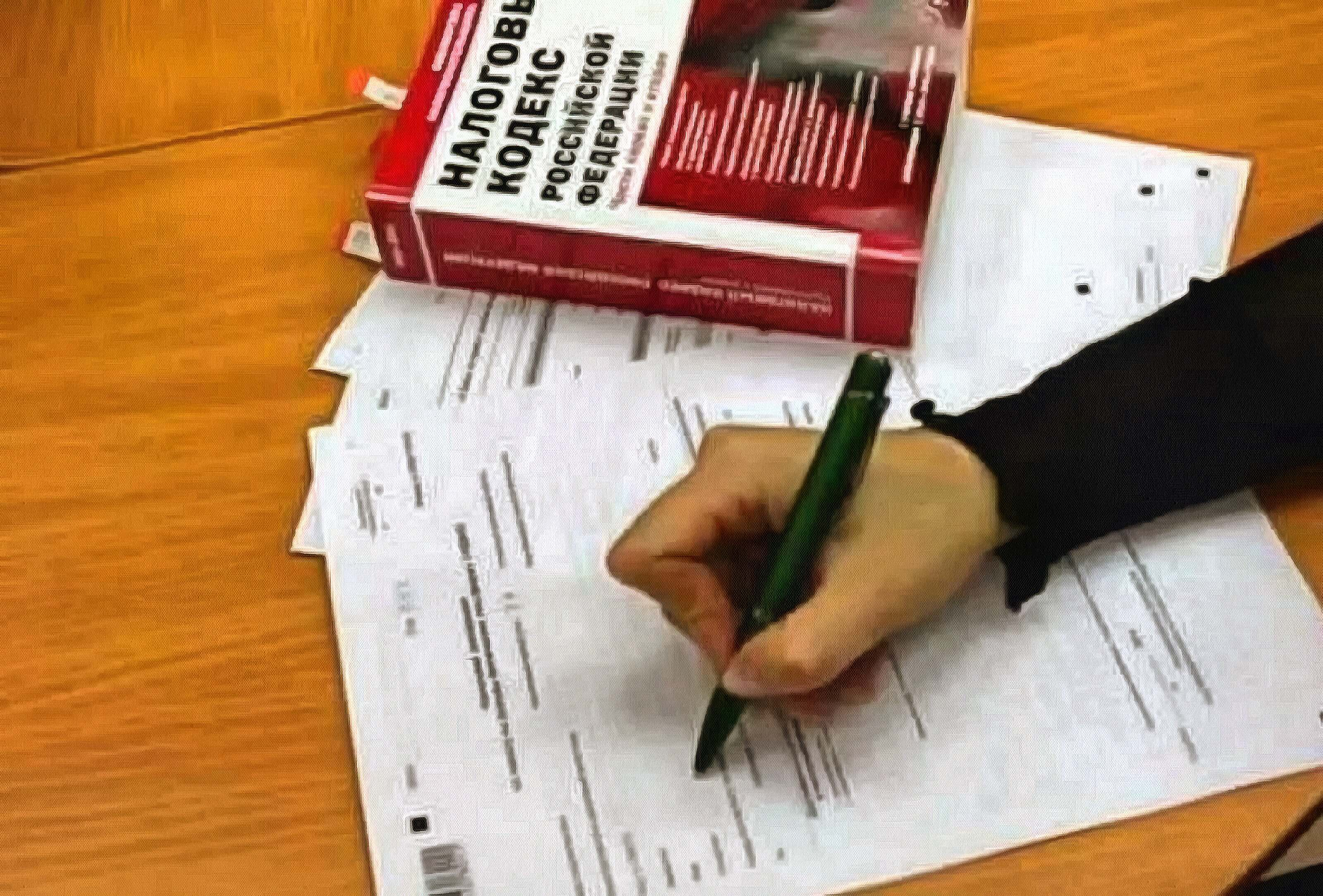 Список документов в налоговую при покупке квартиры в ипотеку