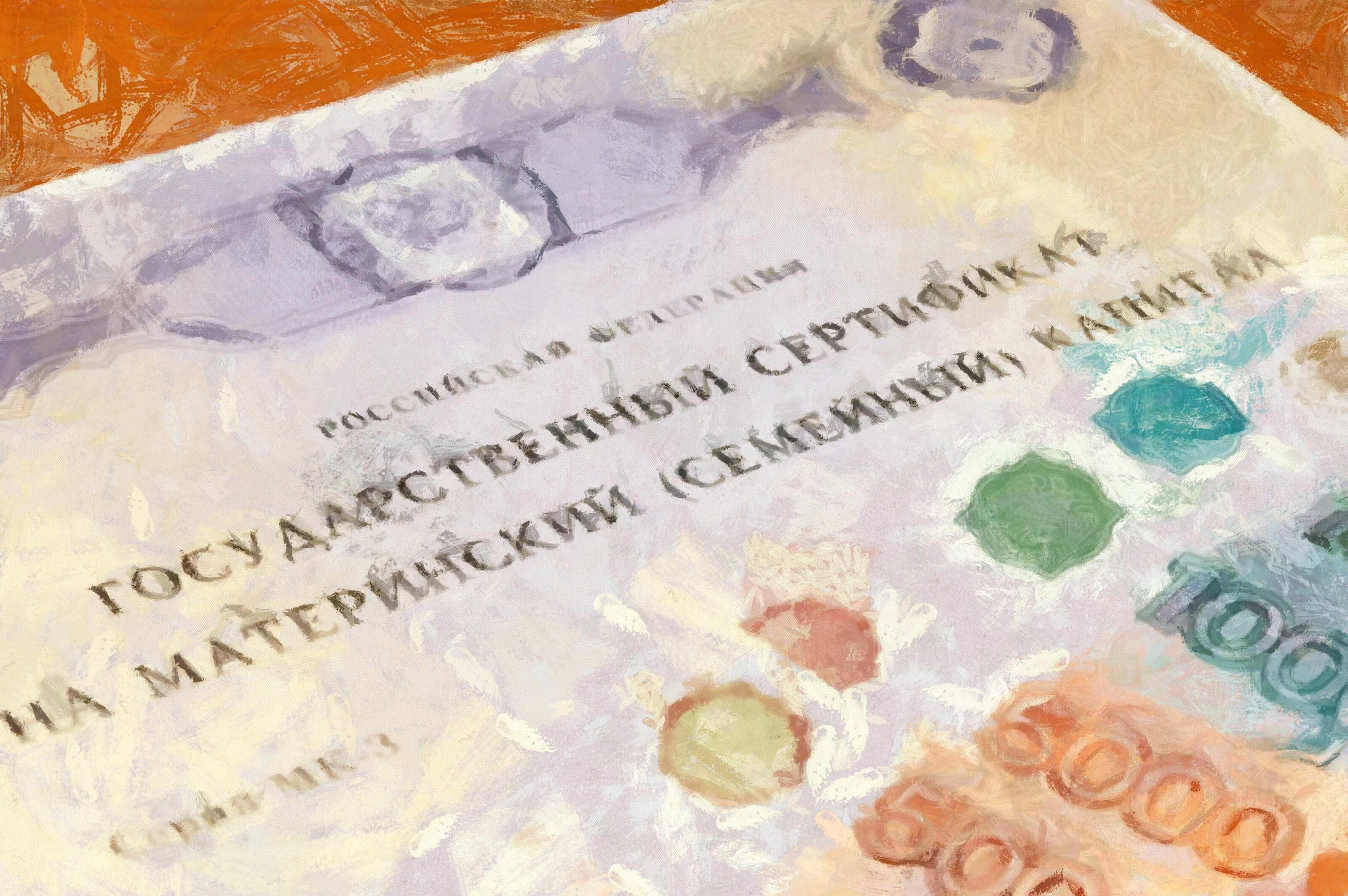 В какой суд подается жалоба на постановление гибдд 2019