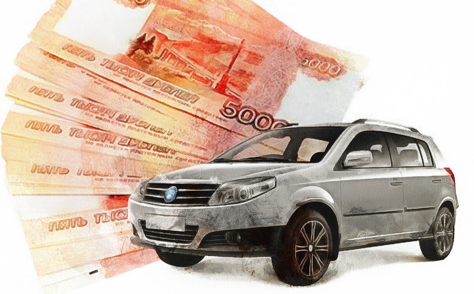Какие банки дают кредит под залог авто получить кредит в альфа банке наличными