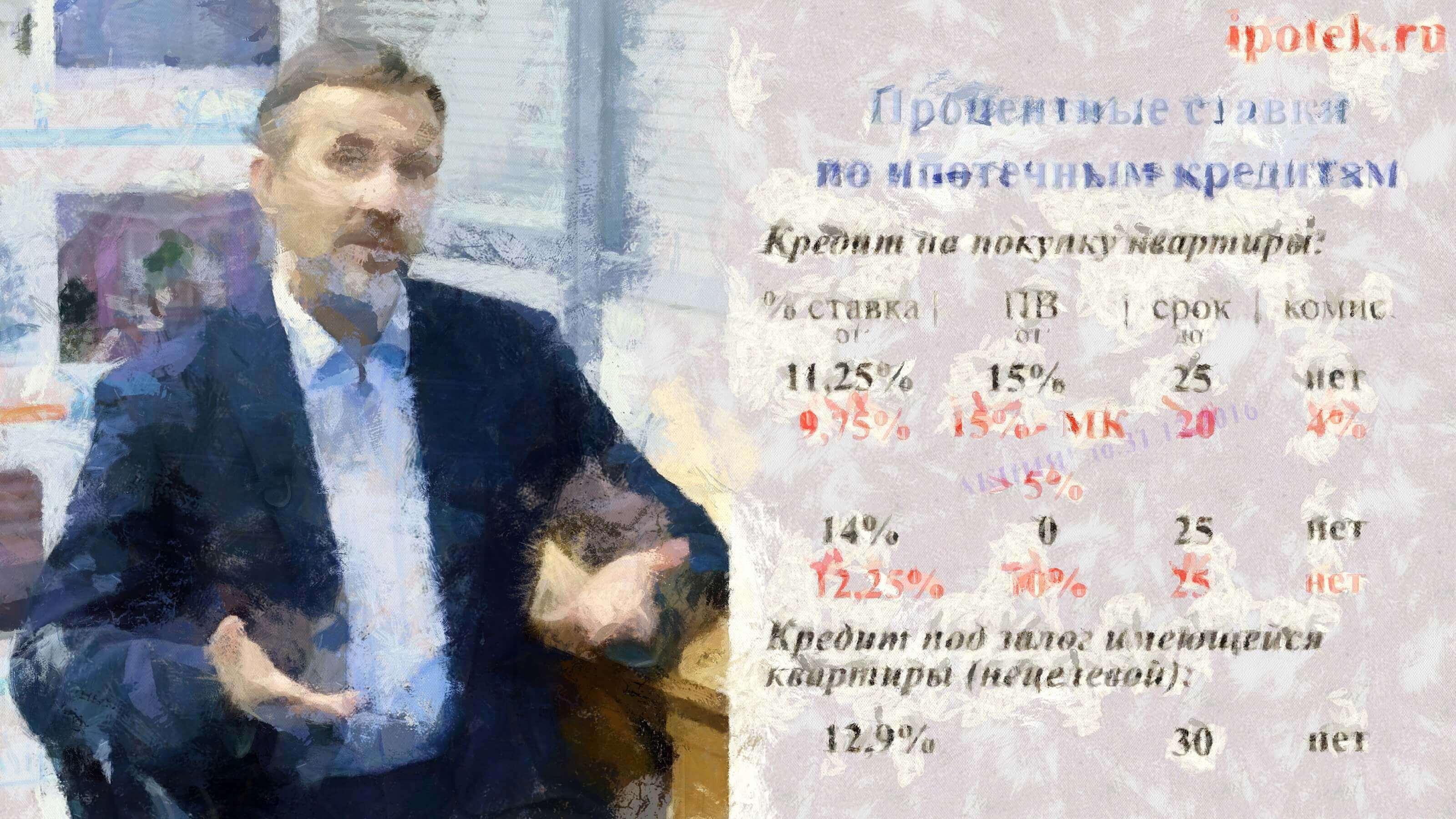Введение в действие с 2018 года единой информационной системы (реестра) соцстрахования: какие проблемы, по мнению опытного юриста, ожидают россиян?