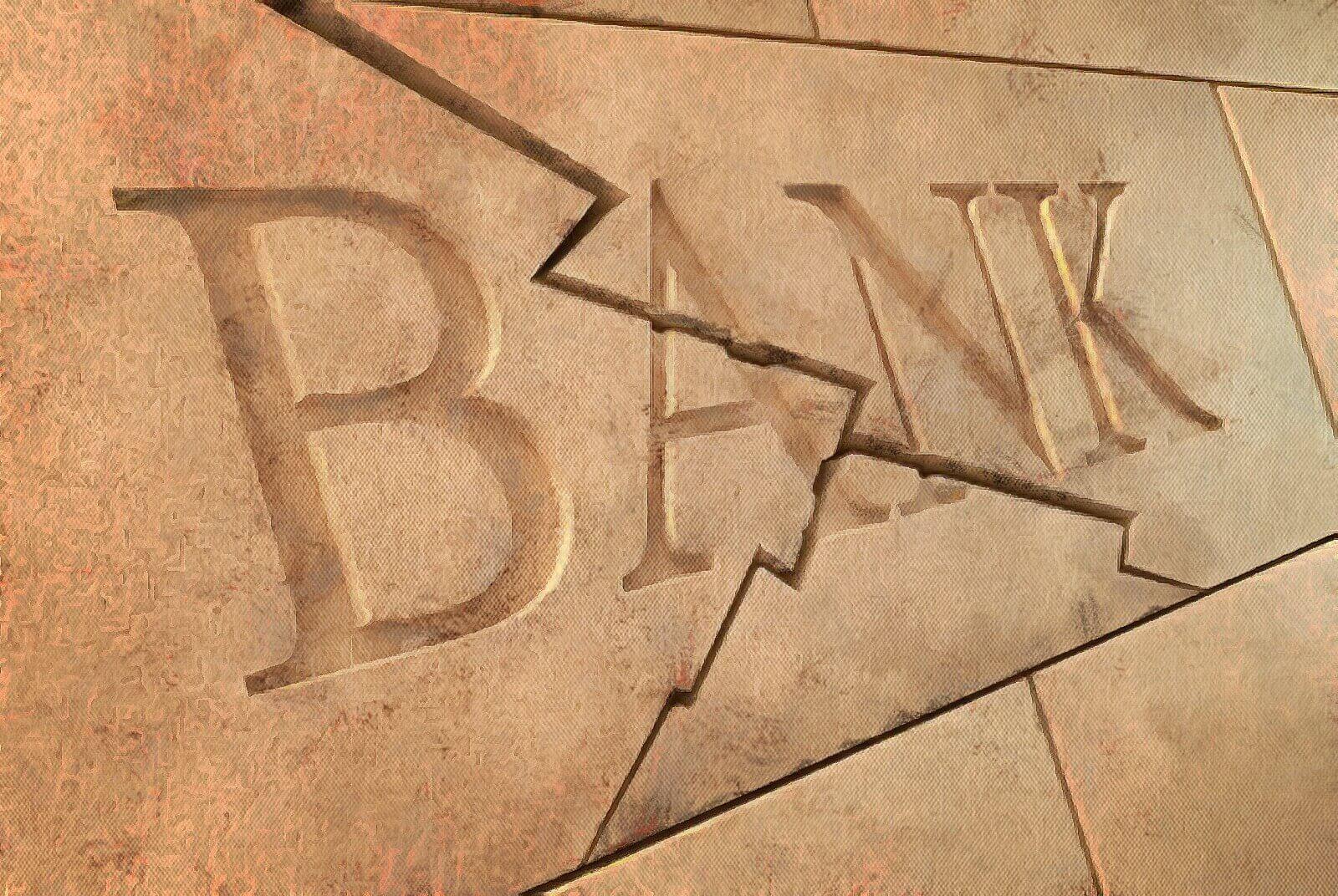 Что будет с ипотекой, если банк обанкротится