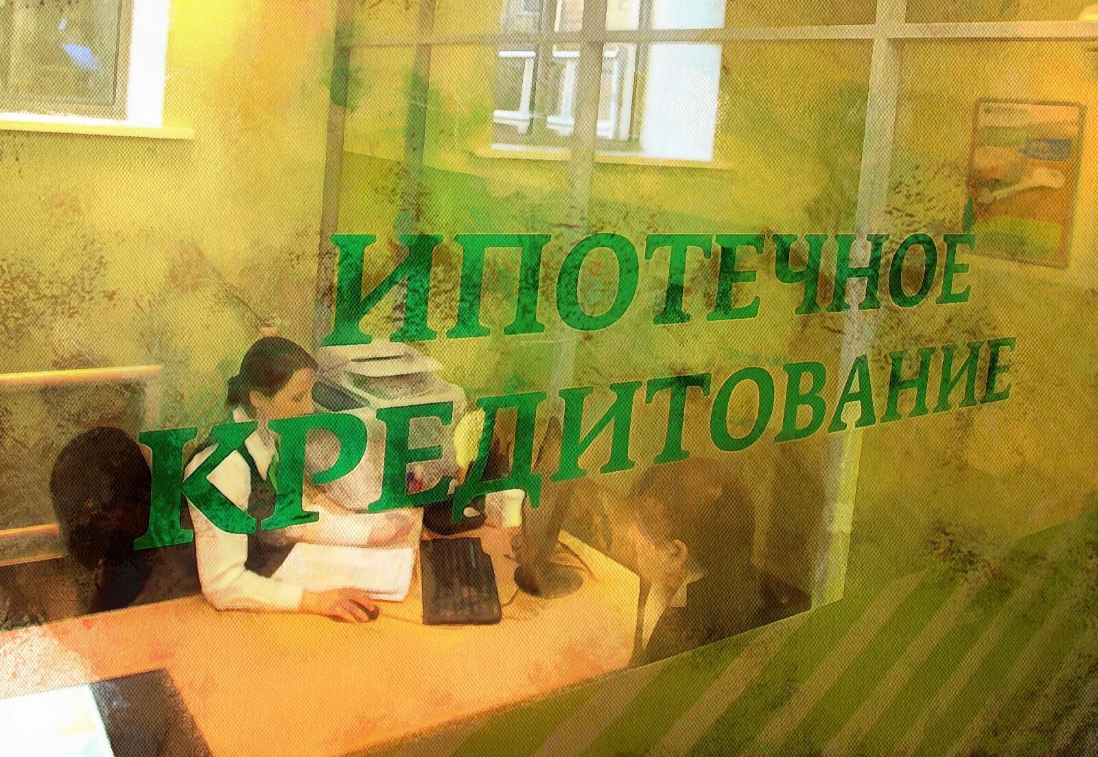 Реструктуризация долга: как снизить оплату по ипотеке в Сбербанке?
