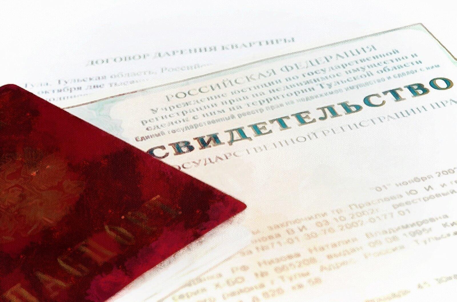 Документы необходимые для оценки различного имущества и собственности