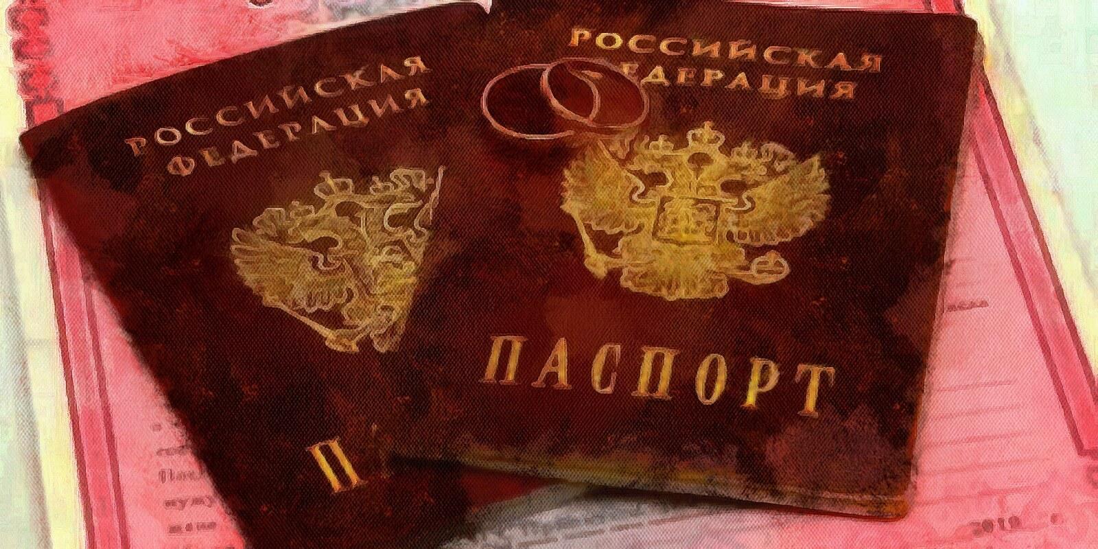 Как влияет на кредитную историю замена паспорта или смена фамилии?