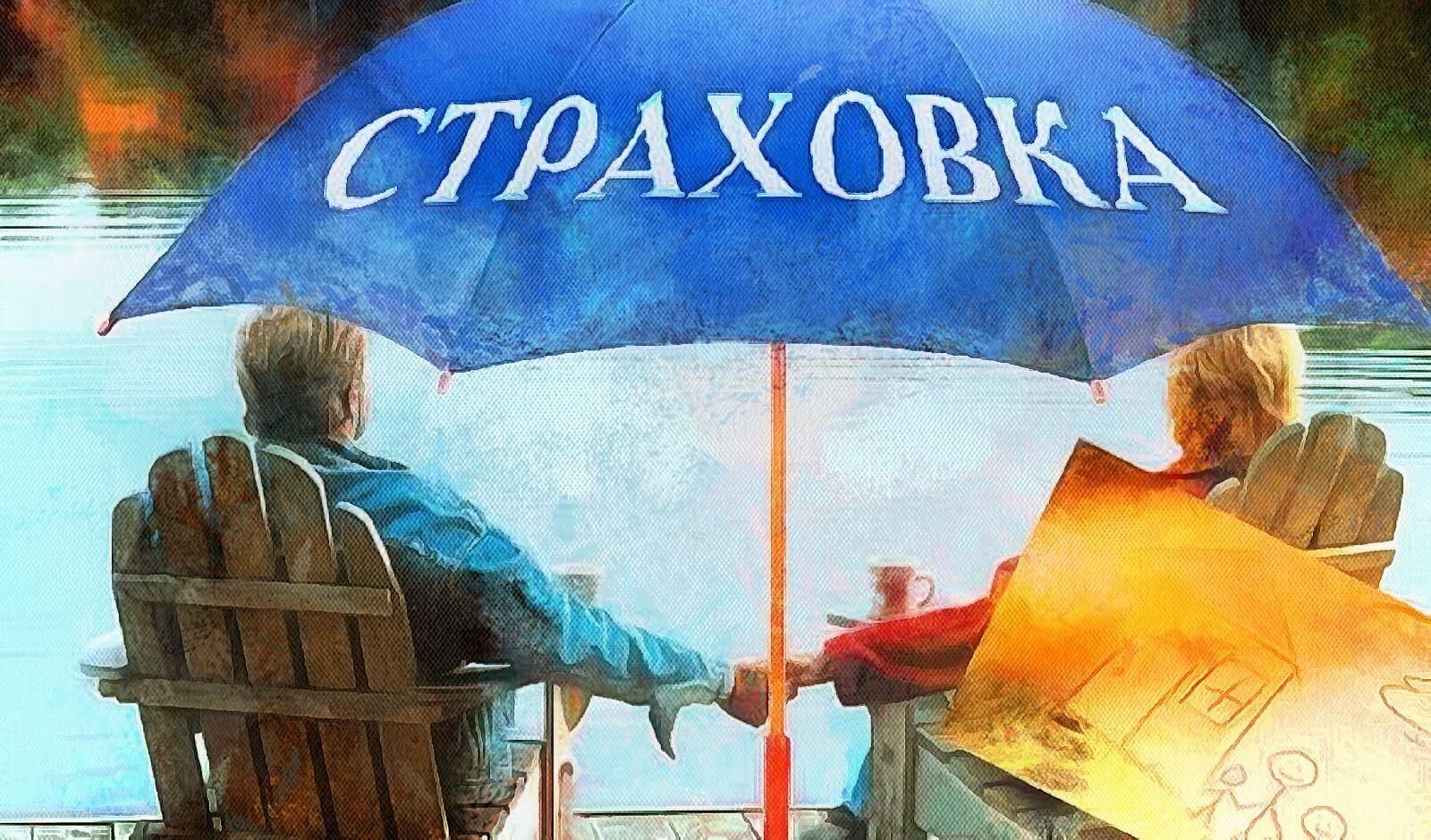 Онлайн-заявка на ипотеку в Новосибирске