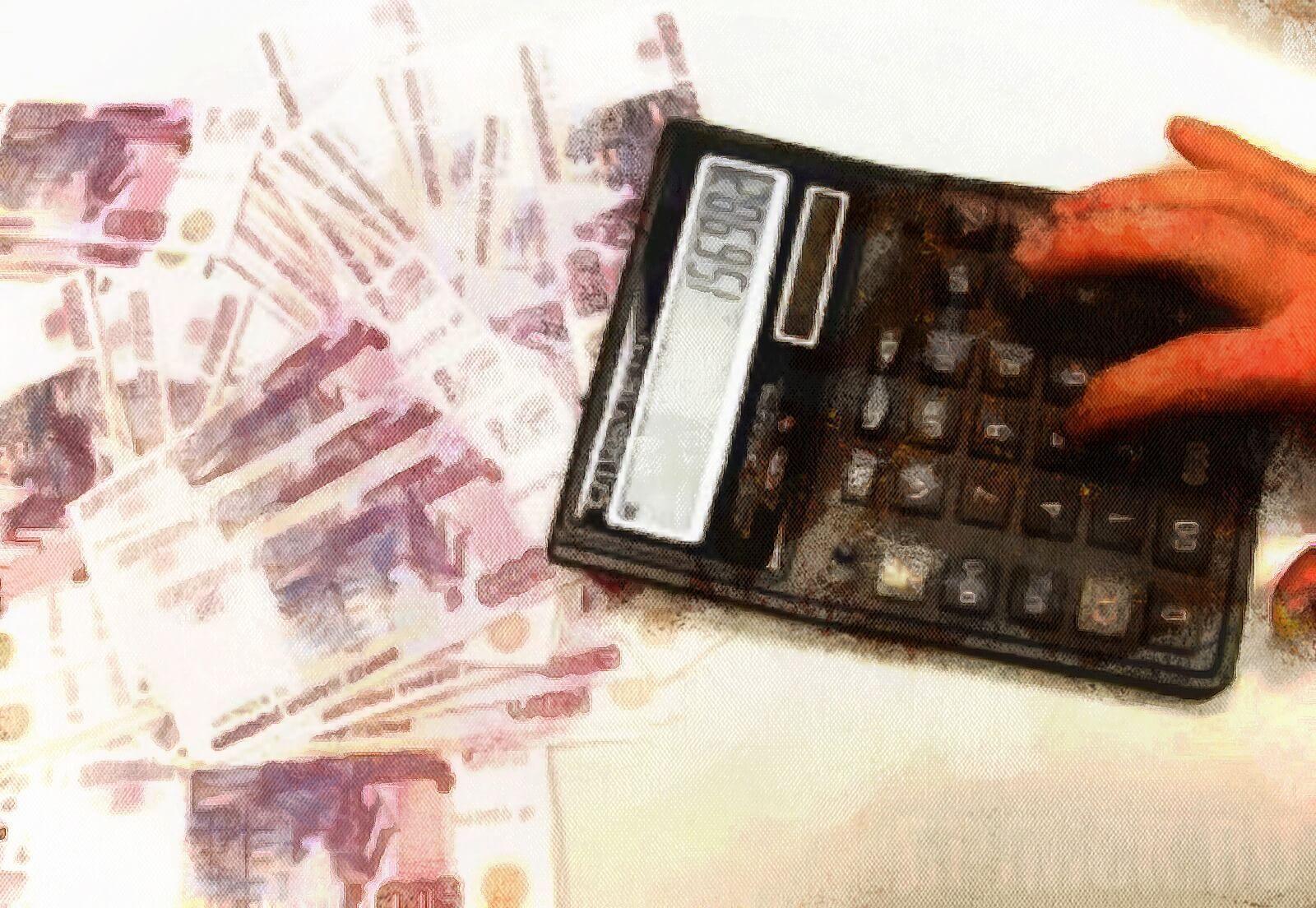 Налоговый вычет на несколько собственников