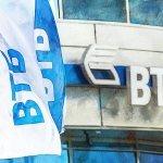 Страхование ипотеки для ВТБ 24