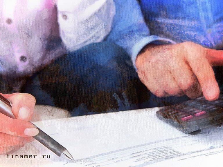 Возврат страховки по ипотечному кредиту