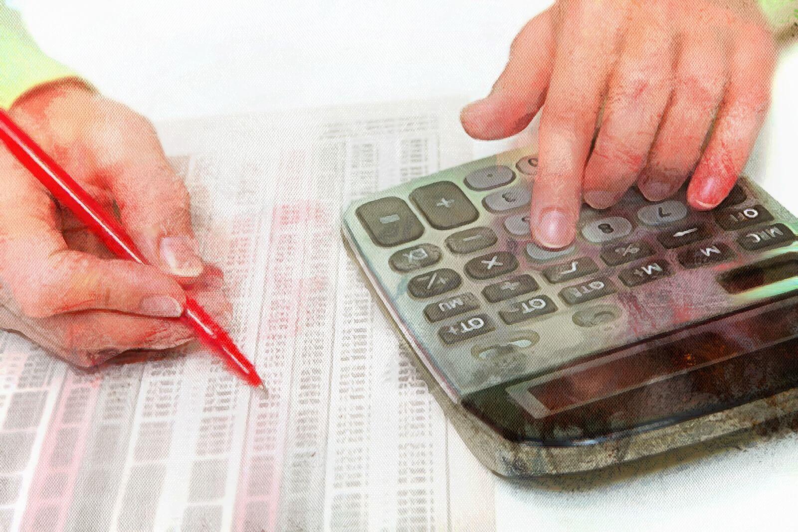 Всё о рефинансировании кредитов: это что такое, а также каковы преимущества и недостатки перекредитования