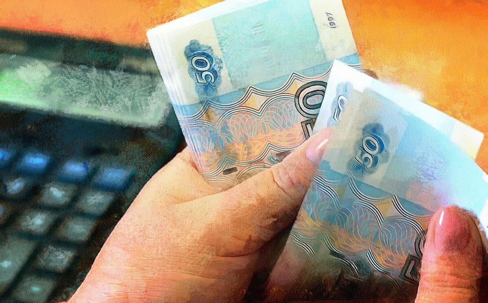 Закон об ипотеке с последними изменениями 2018