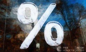 Рефинансирование ипотеки в Дельтакредит банке