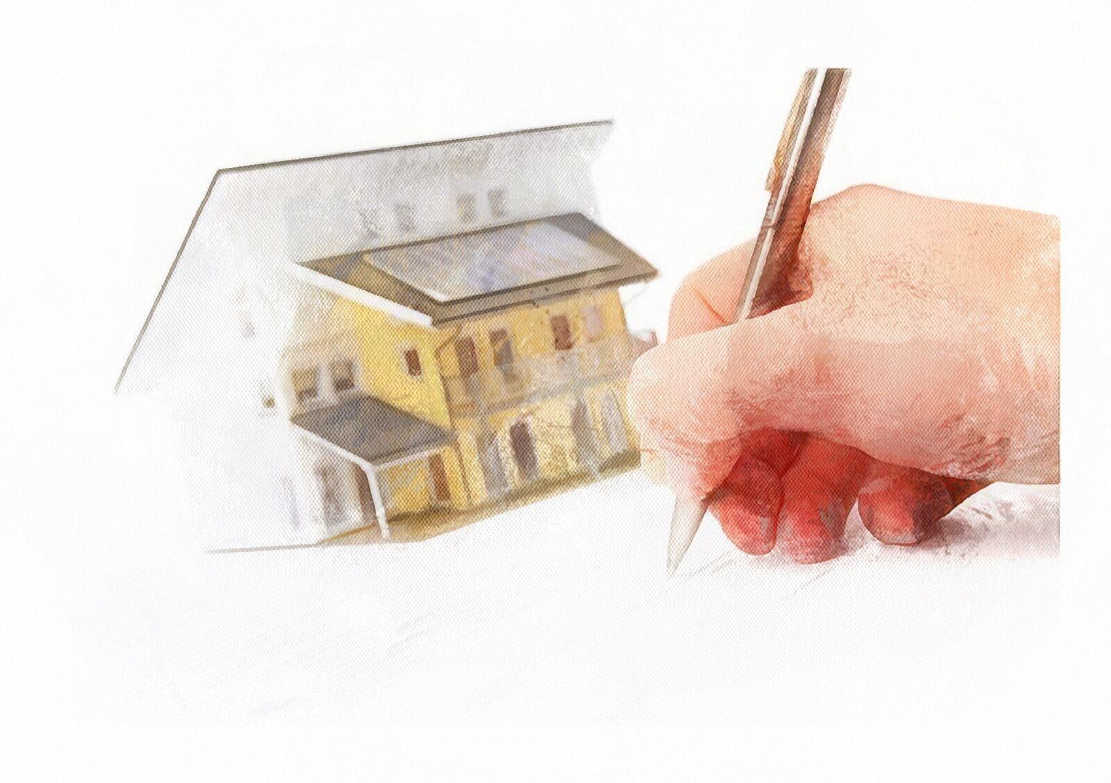 Регистрация залога недвижимого имущества