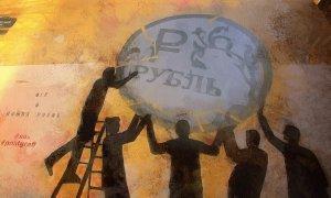 Что будет с ипотекой если произойдёт кризис и начнётся девальвация