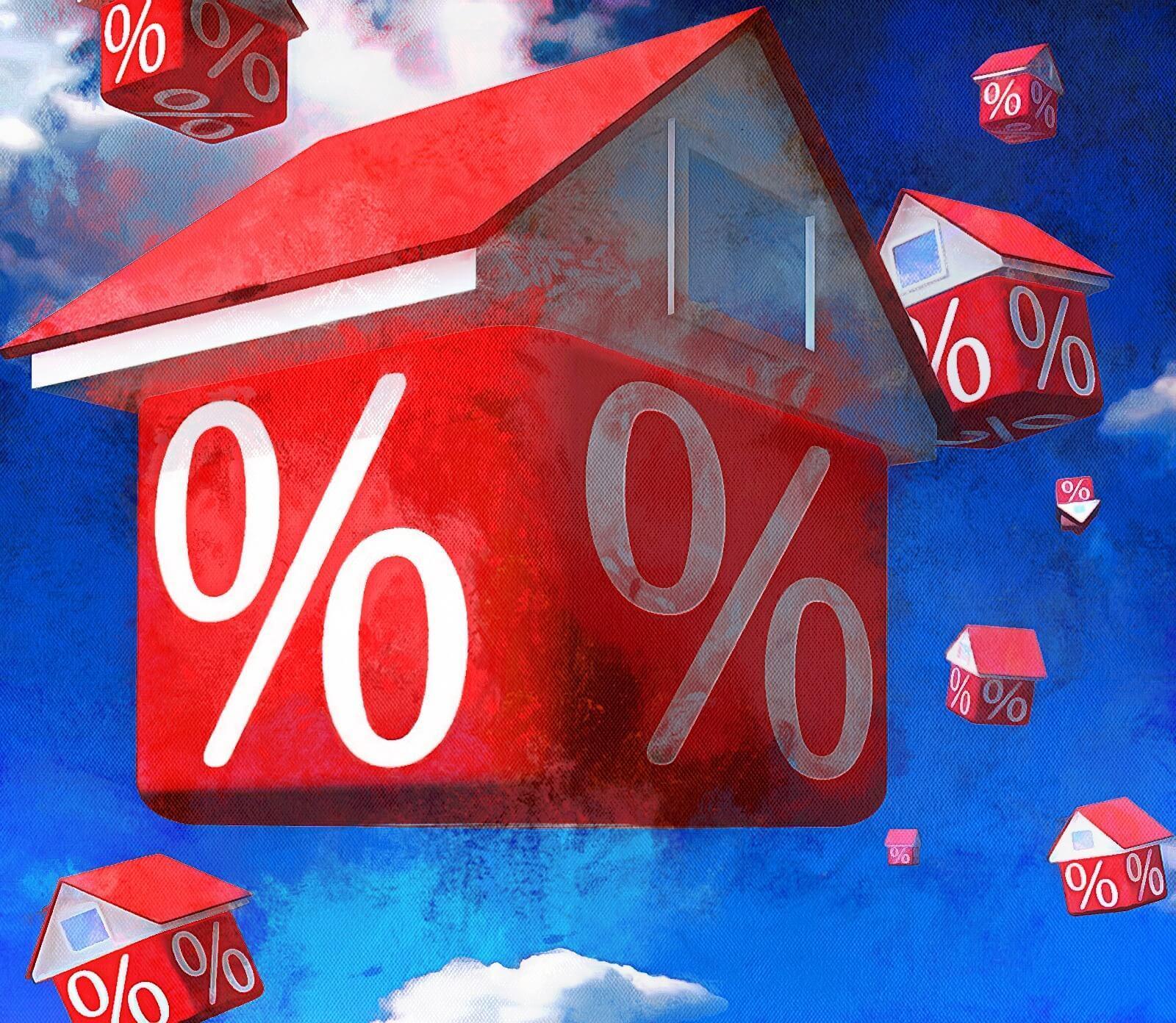 Ипотеке на март 2018: лучшие предложения от банков
