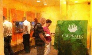 Как произвести пересчет процентов при досрочном погашении кредита в Сбербанке