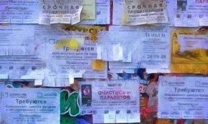 Как распознать фейковые страницы объявлений по сдаче квартир в аренду