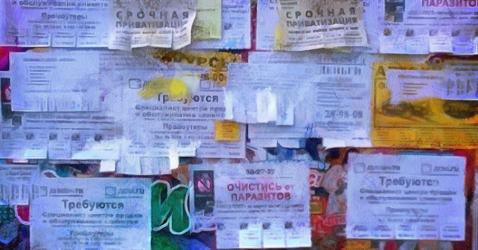 Как распознать фейковые страницы объявлений по сдаче квартир в аренду на сайтах типа Авито и Домофонд