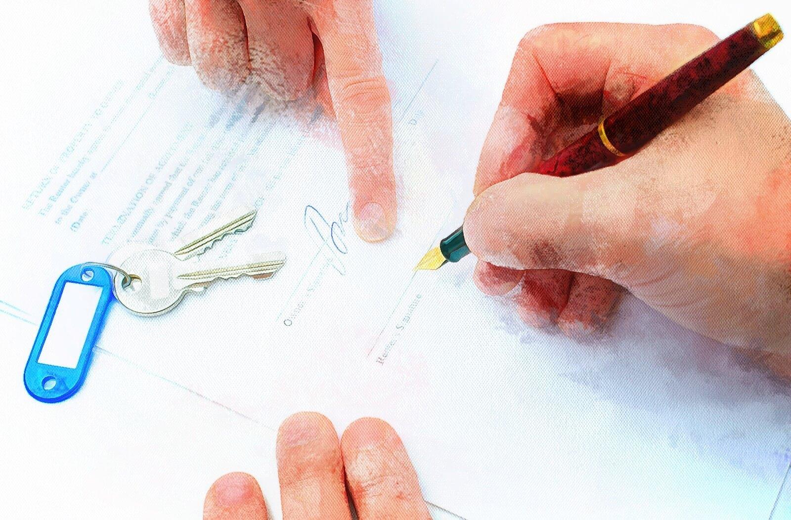 По выплаченной ипотеке как снять обременение в документах