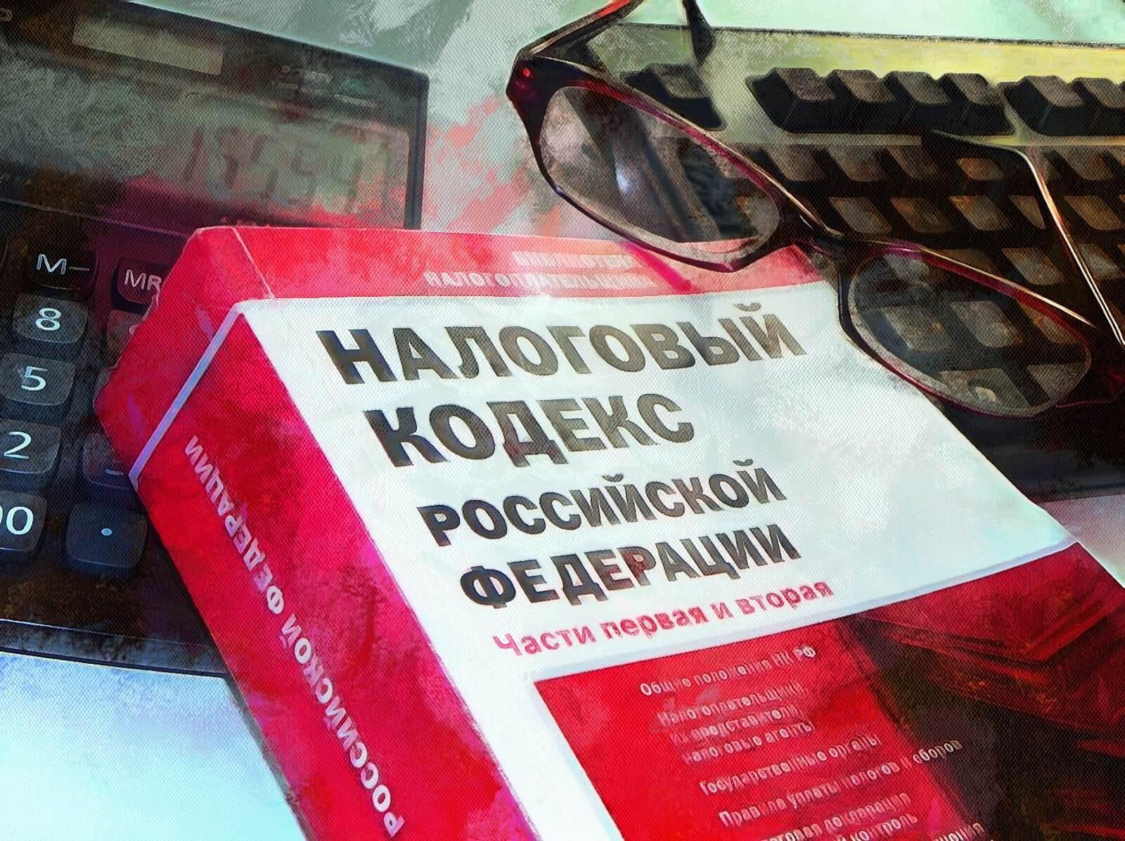 Что такое резидент и нерезидент РФ в 2019 году