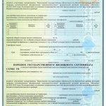 Ипотечный кредит для переселенцев по программе переселения