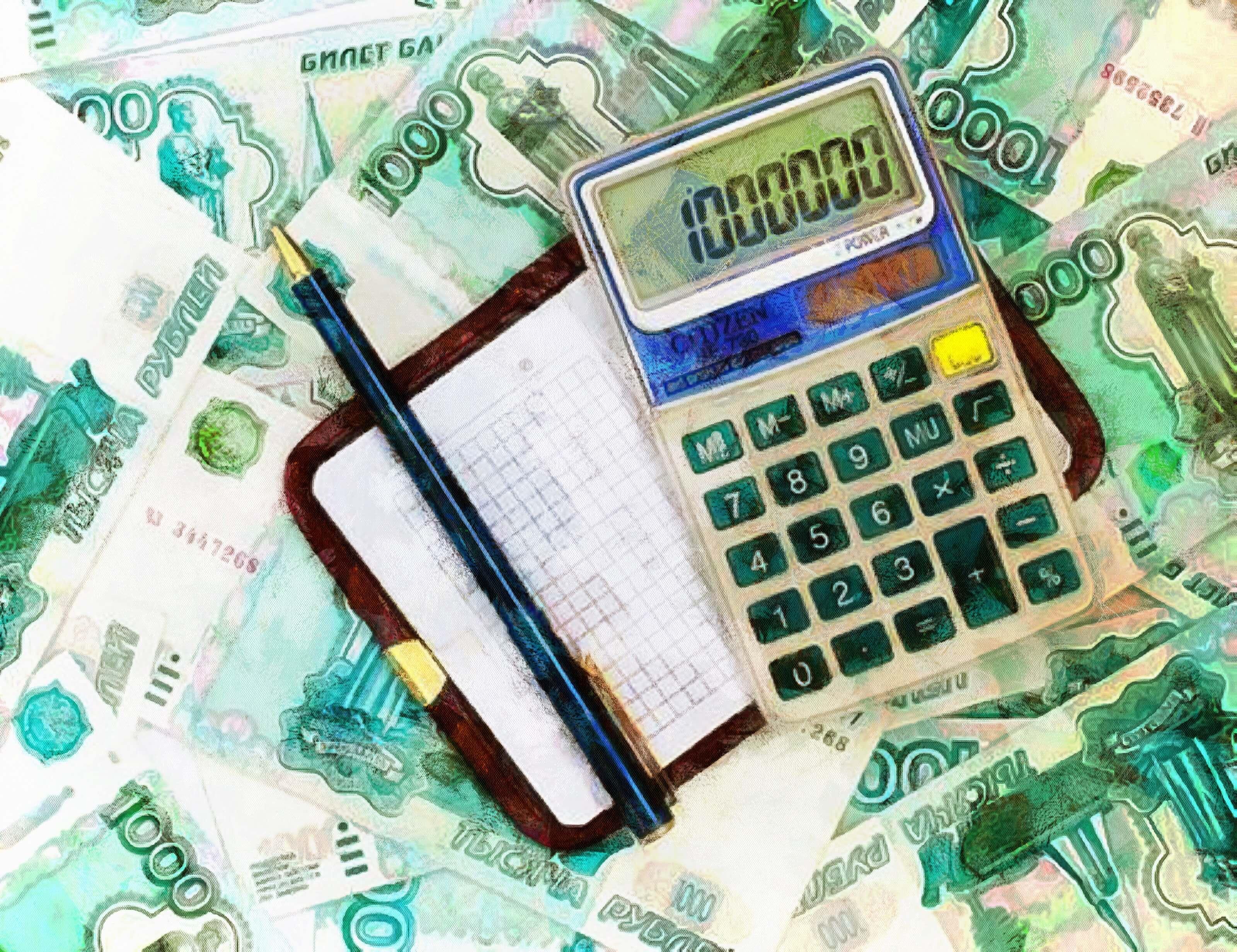 Как использовать онлайн-калькулятор для расчета военной ипотеки?