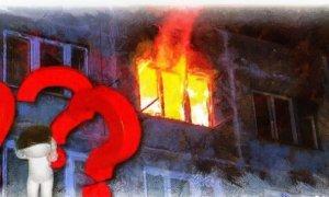 Причины для страхования квартиры по военной ипотеке