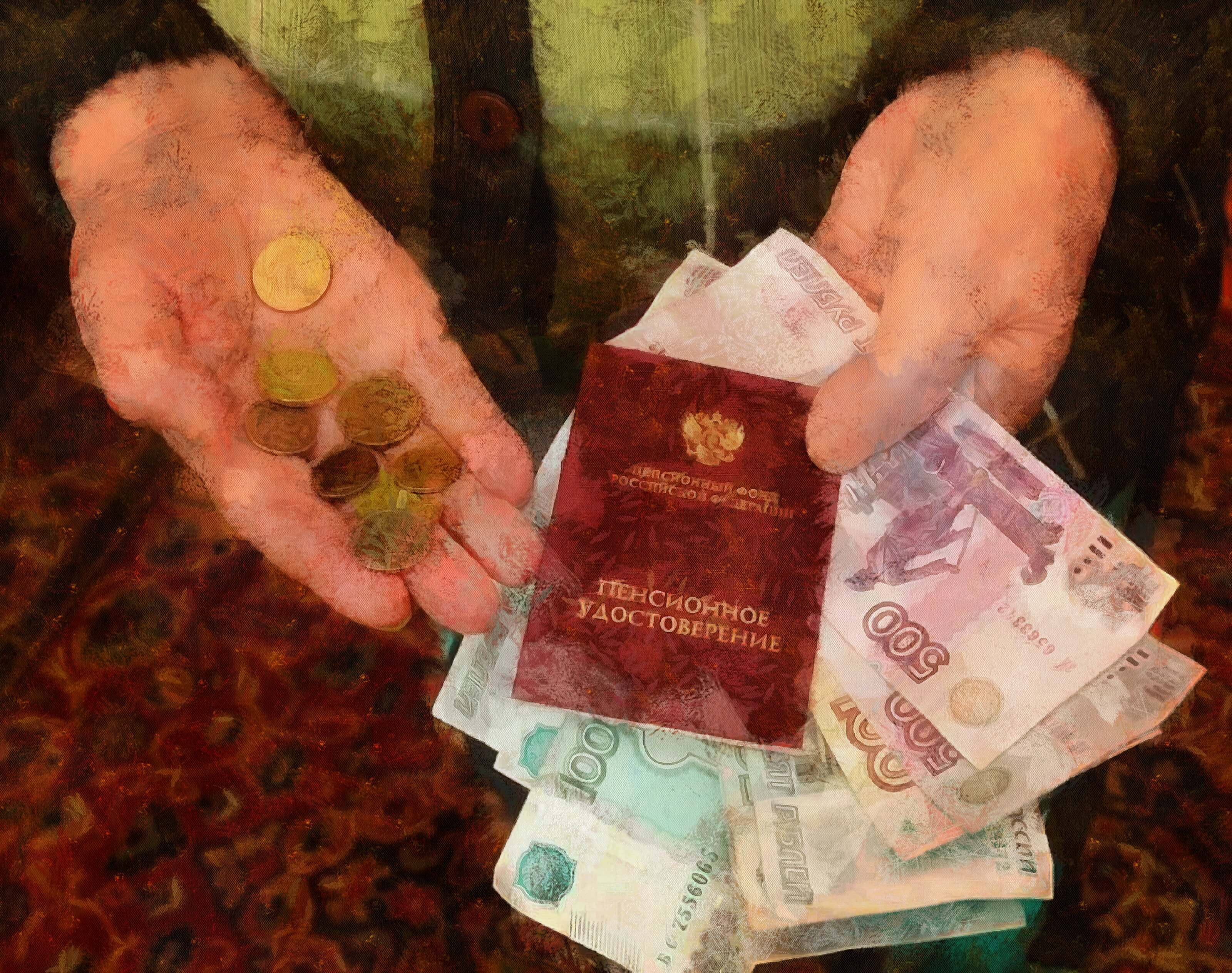 Расчет и порядок начисления пенсии для родившихся до 1967 года