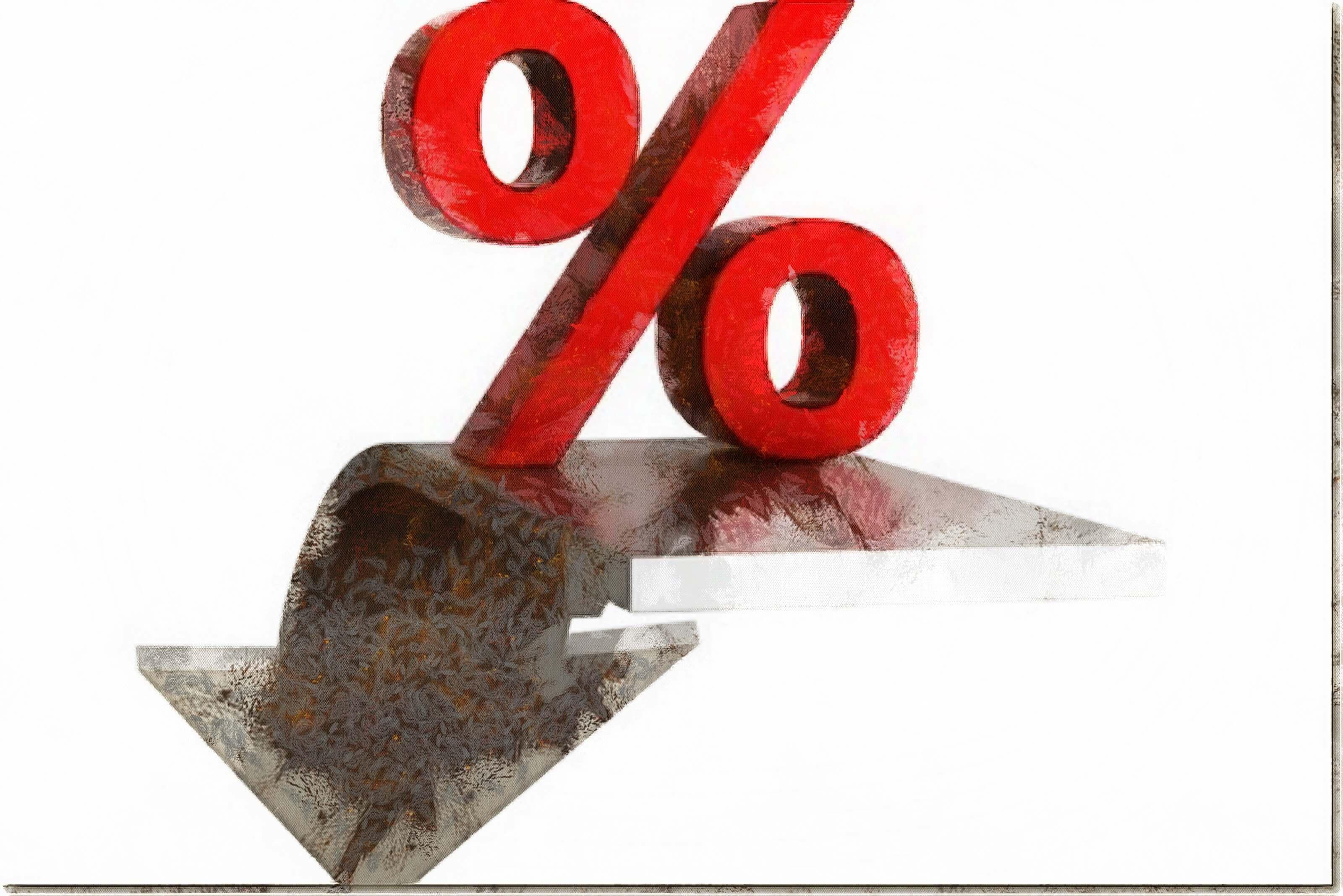 Снизит ли Сбербанке процент по ипотеке при снижении ставки?