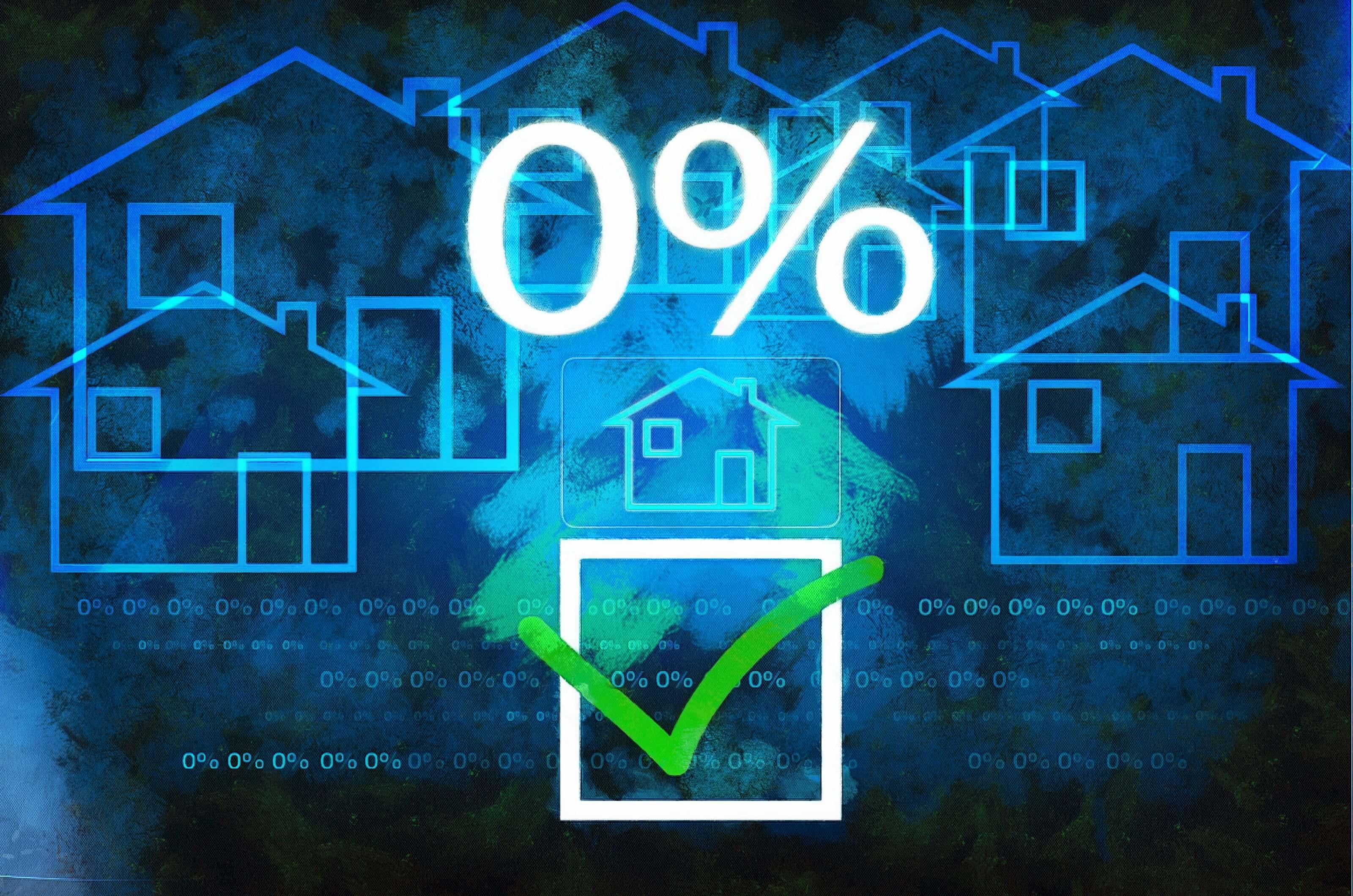 Где взять ипотеку без первоначального взноса?