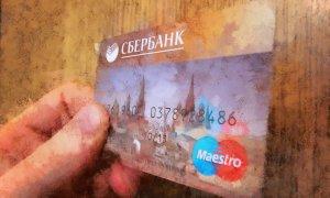 Кому разрешат реструктуризировать ипотеку в Сбербанке?