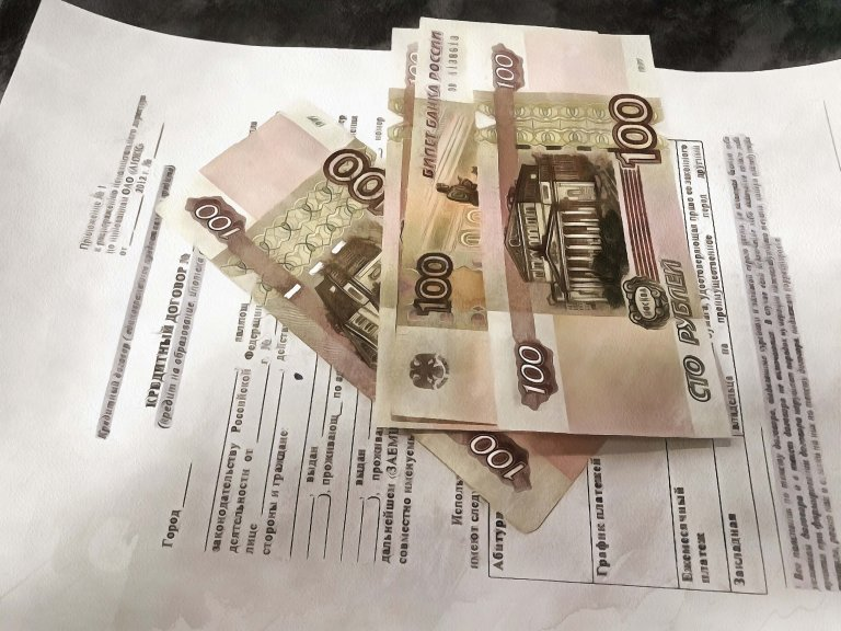 Как вернуть не законно начисленные проценты банка по ипотеке, договору или страховке