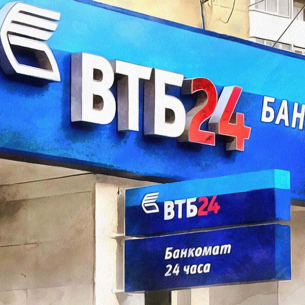 отп банк погасить кредит онлайн по номеру договора