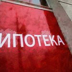 Ипотека от Кубань кредит