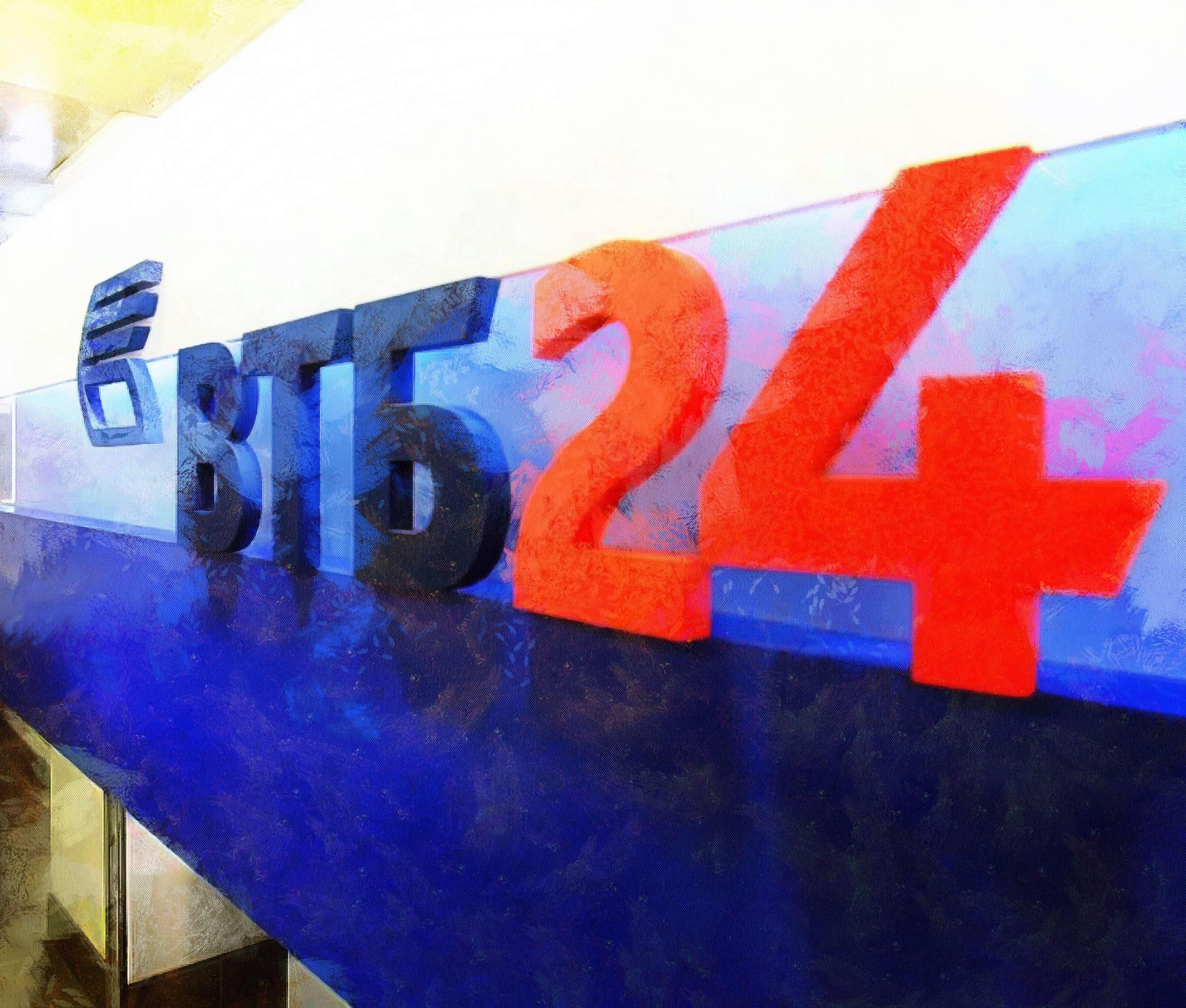 Ипотека по двум документам в ВТБ24, условия и расчёт