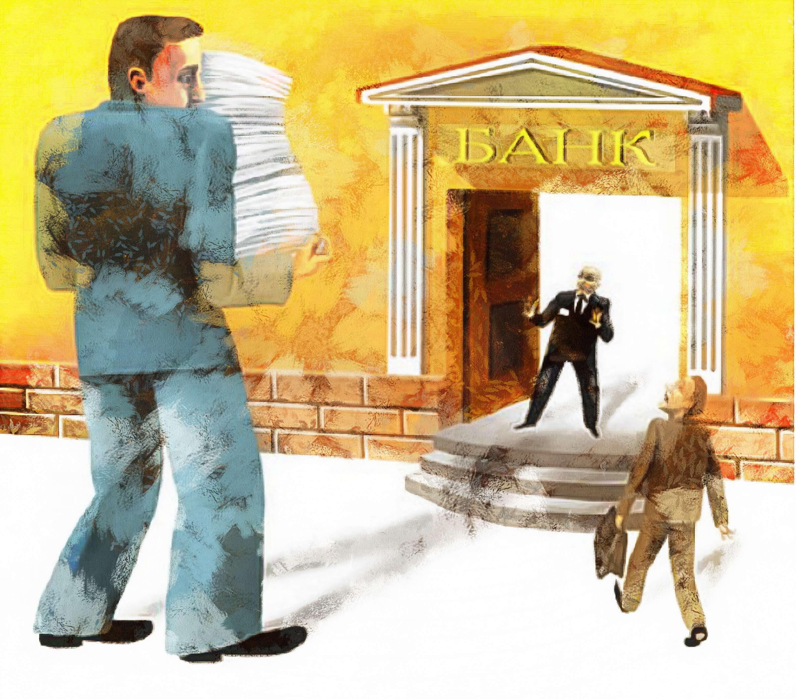 Пакет документов для получения ипотеки в Газпромбанке