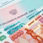 Долги могут разрешить выкупать самим должникам