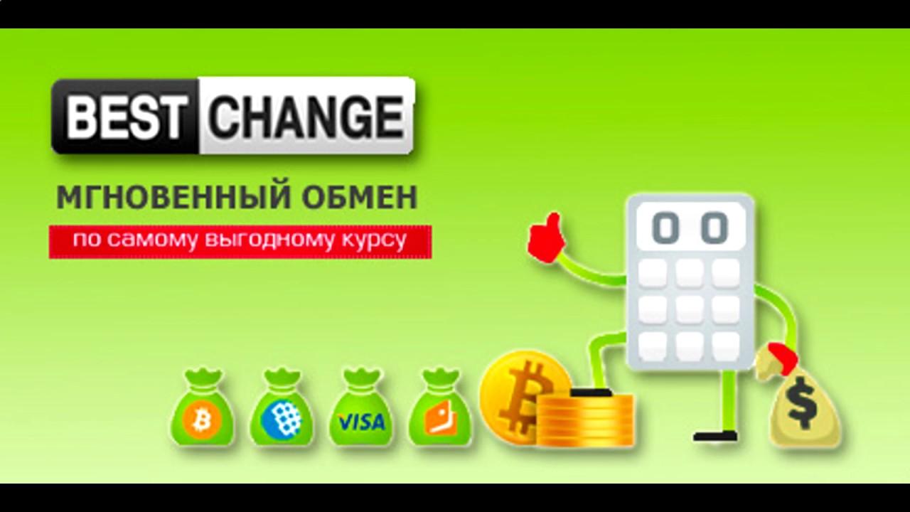 Варианты обмена PayPal на Skrill и их особенности