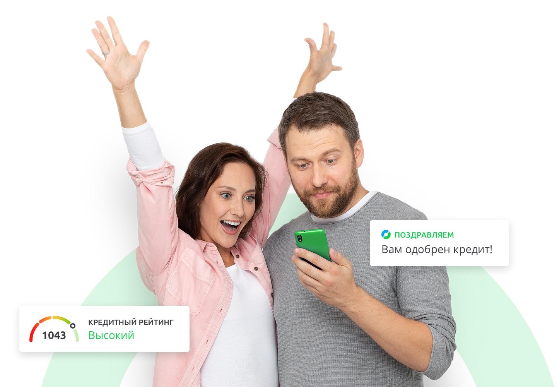 Онлайн кредит доступен для каждого