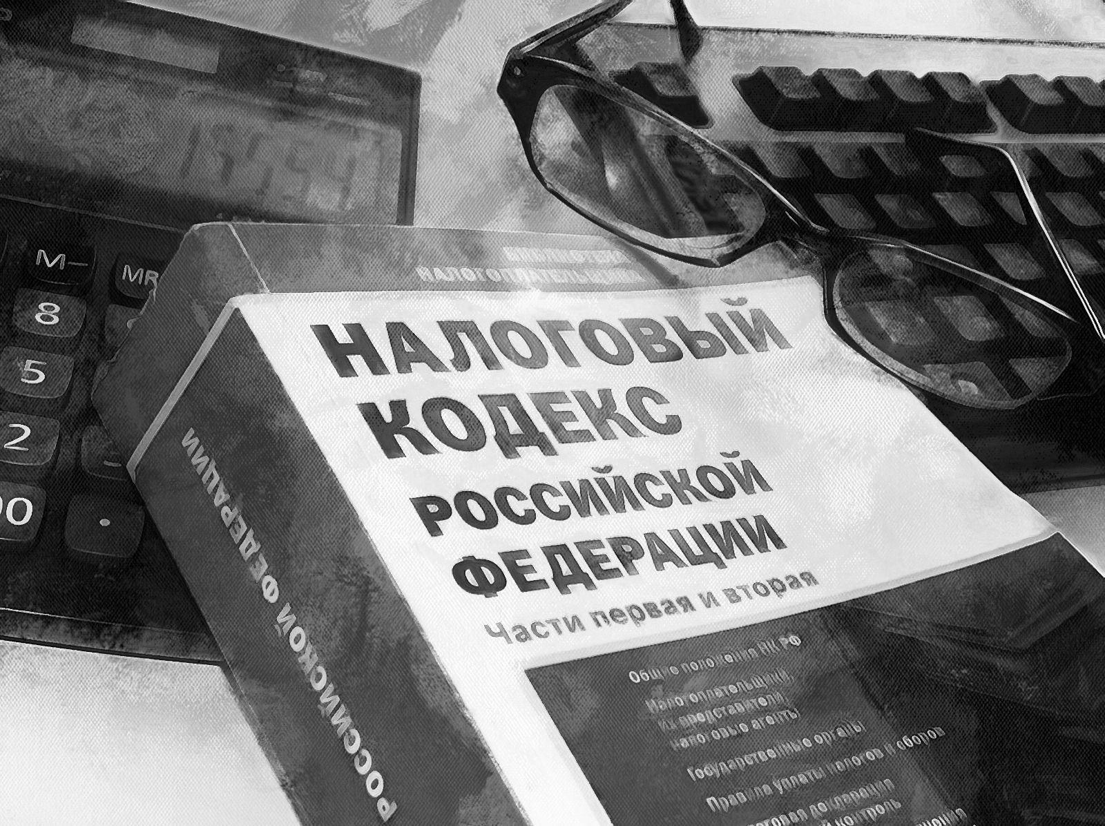 Кто является резидентом и нерезидентом РФ