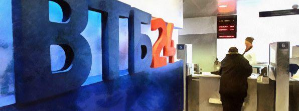 Особенности получения справки об уплаченных процентах по ипотеке в «ВТБ 24» (ПАО)