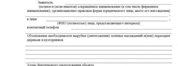 Берём ипотеку в Крыму: особенности, ставки банков, законы